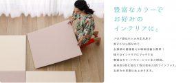 img-product_03-02
