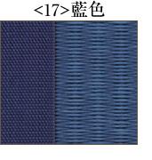 sutori-m117