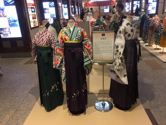 kimono201713