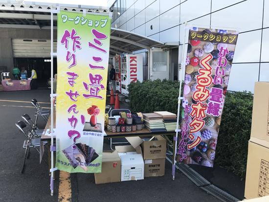 fujiyosi1710011